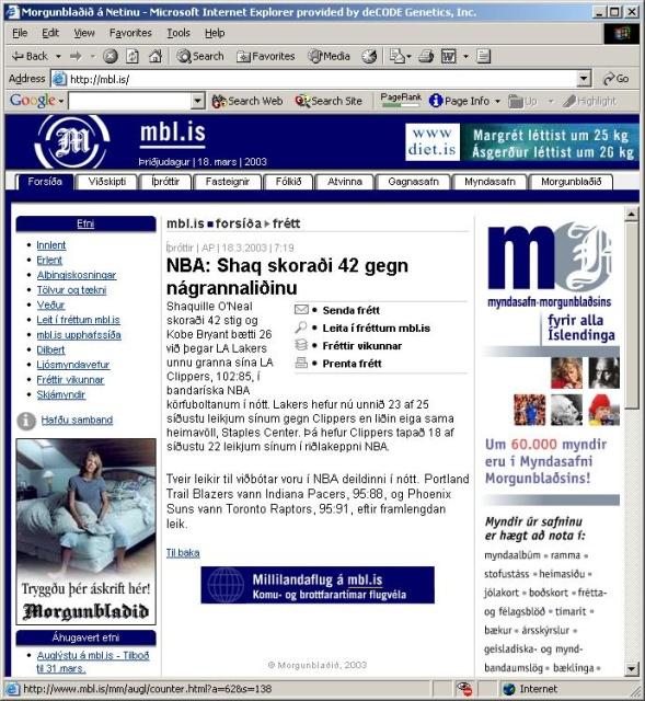 Shaq-Attack in the NBA March 2003